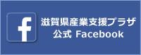 """""""いいね""""な情報をお届けします!プラザフェイスブック"""