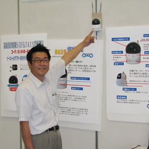 見守りサービス事業紹介」見守り機器ネットロボの展示・実動