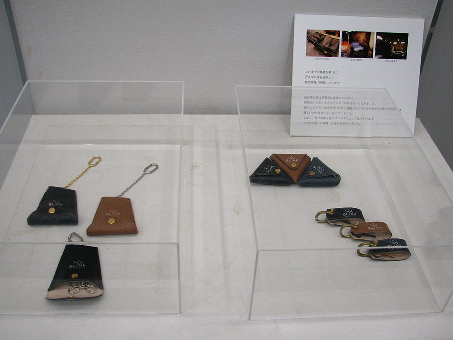 Blink Leather Worksのキーケース拡大画像
