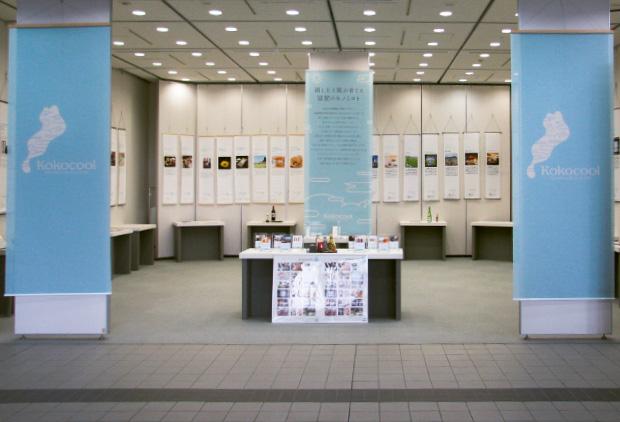 2017年COCOCOOL展示全体写真