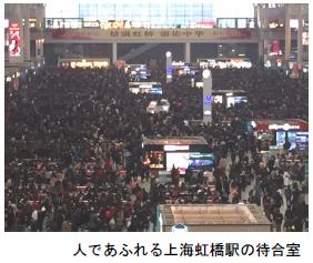 人であふれる上海虹橋駅の待合室の写真
