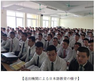 送出機関による日本語教育の様子