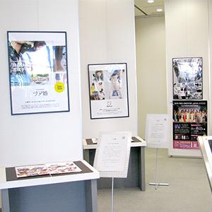 株式会社 DECO PLANNINGの展示パネルの写真