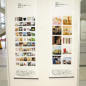 ココクール マザーレイク・セレクションの内容を説明するポップの写真