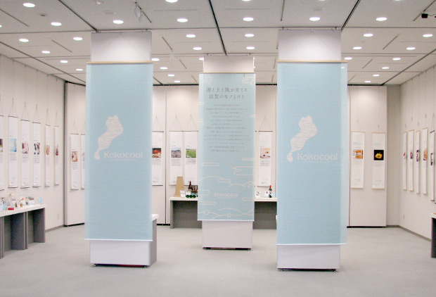 ココクール マザーレイク・セレクションの展示会全体写真