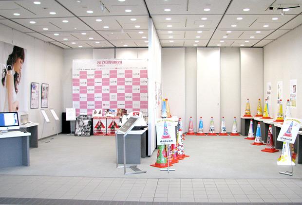 滋賀の小さな企業応援月間企業展示の展示全体写真