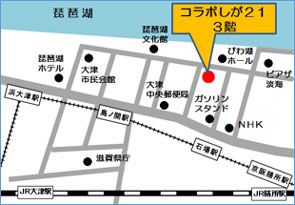 コラボしが21 3F ミーティングルーム2の地図画像