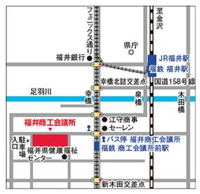 福井商工会議所の地図画像