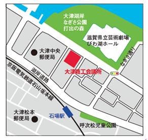 大津商工会議所の地図画像