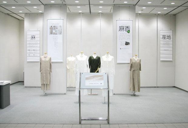 「近江の麻」「近江ちぢみ」のルームウェア展の展示会全体写真