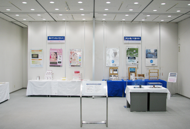 「草津の元気企業が夢の実現へ!」展の展示会全体写真
