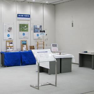 「草津の元気企業が夢の実現へ!」展(有)山脇バネ製作所側の写真