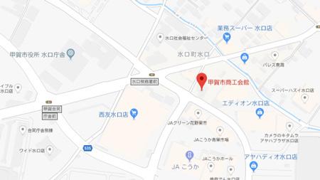 甲賀市商工会議所の地図画像