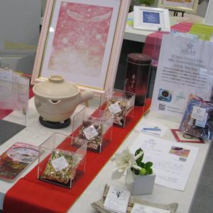 「癒しの彩Color ~五行の色・パーソナルカラー~」 信楽焼お粥鍋、薬膳粥、HIDEKIのアート作品