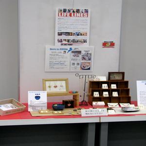 「インキュベーション施設入居者」の展示写真