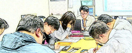 滋賀で創業・起業・独立・副業するなら創業プラザ滋賀