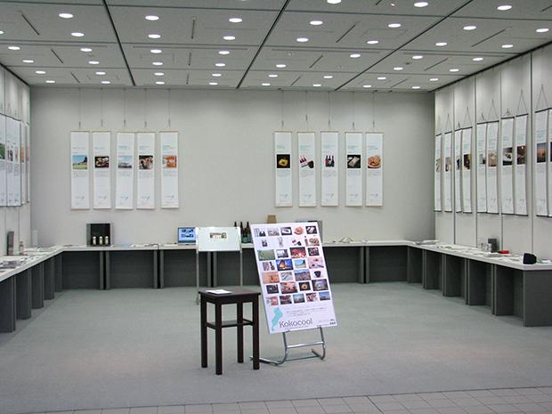 ココクール マザーレイク・セレクションの展示写真