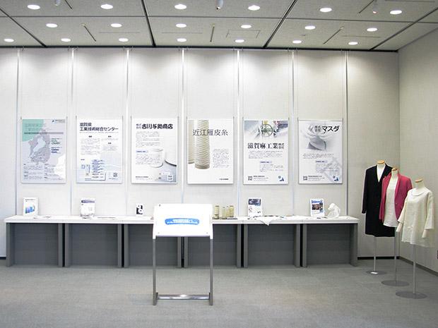 共同研究成果発表「ペーパーヤーンを使用した高付加価値織物素材の試作と物性評価」写真1