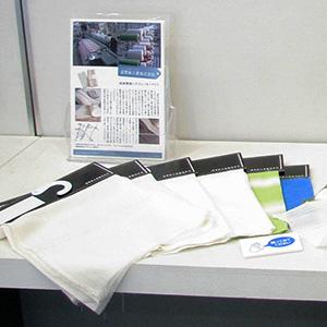 共同研究成果発表<br /> 「ペーパーヤーンを使用した高付加価値織物素材の試作と物性評価」写真2