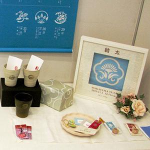 366日の花個紋の商品展示写真