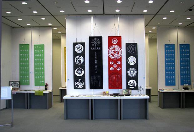 でじまむワーカーズのグラフィックデザインの展示全体写真