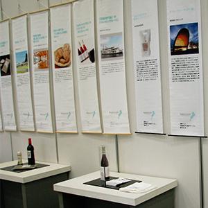 ワインなどココクール マザーレイク・セレクションで選定された商品やサービスの展示写真
