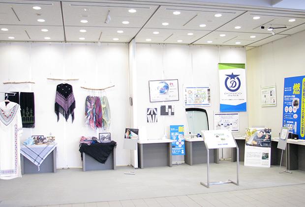 白金ナノ応用技術およびバイオマス技術とパレスチナ・アマル パレスチナ製品の展示の展示会全体写真