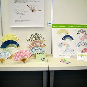 滋賀小紋柄の扇子の写真