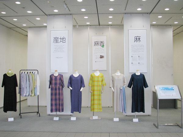 「近江の麻」「近江ちぢみ」~ワンピース&シャツ展~の展示会全体写真