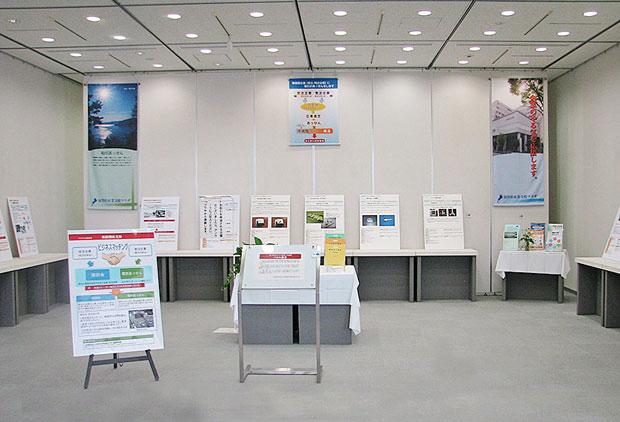 ちいさなものづくり企業への支援 パネル展示の展示会全体写真