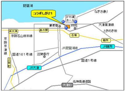 コラボしが21の地図画像