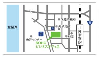 米原SOHOビジネスオフィスの地図画像