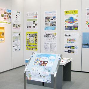 「SDGsポスター」の写真