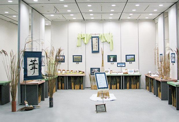 「葦と共に生きる、、、琵琶湖の願い」展の展示会全体写真