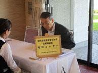 下請かけこみ寺移動弁護士相談会の様子の写真