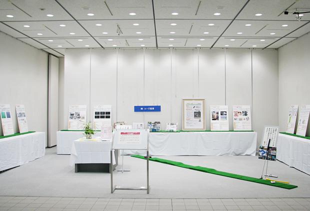「第2回 ちいさなものづくり企業への支援 パネル展示」展の展示会全体写真