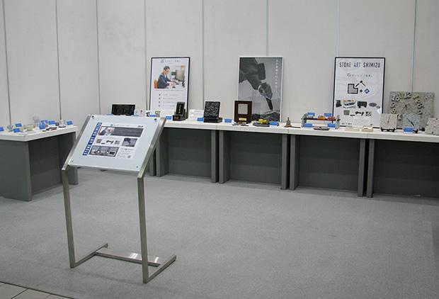 「株式会社 清水石材店・石でつなぐ「未来」」展の展示会全体写真