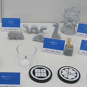 「株式会社 清水石材店・石でつなぐ「未来」」展の展示会写真1