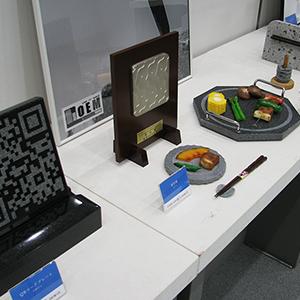「株式会社 清水石材店・石でつなぐ「未来」」展の展示会写真3