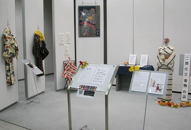 湖布(こふ)の展示会全体写真