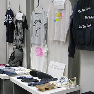 「福(服)を気(身)に着ける」展の展示会写真3