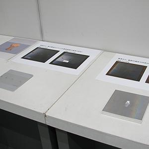 「PECT-SP1」~金属の裏側・重ね板構造の検査を実現~展の展示会写真3
