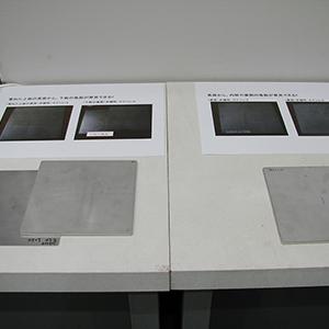 「PECT-SP1」~金属の裏側・重ね板構造の検査を実現~展の展示会写真4