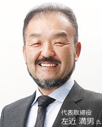 講師の顔写真