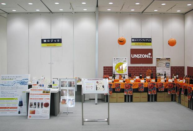 株式会社ユニゾンファブリック・株式会社ロジックの展示会全体写真