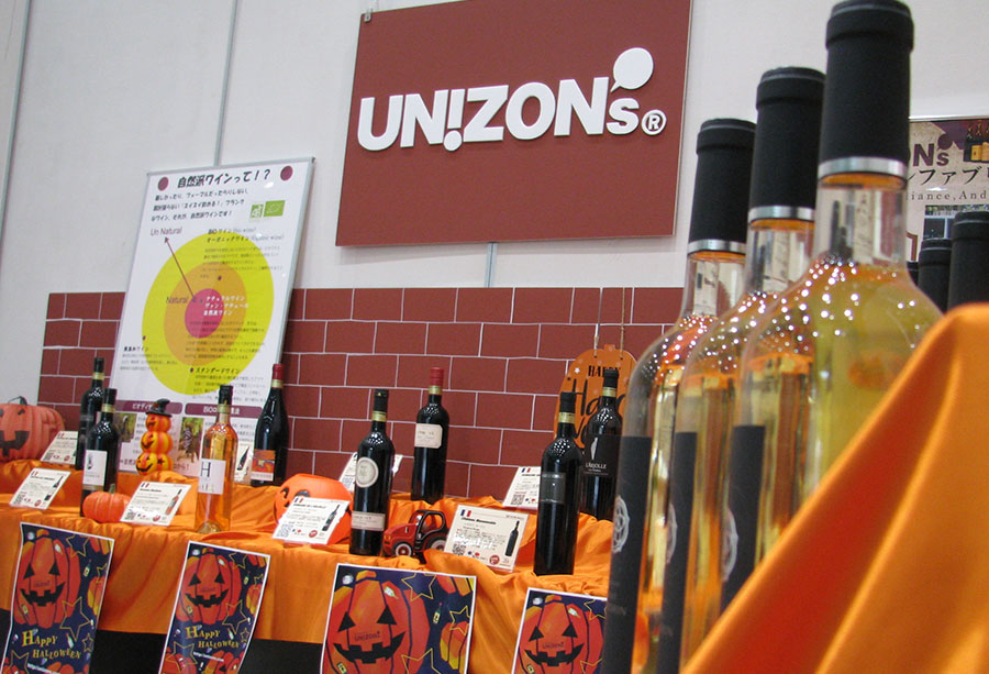 株式会社ユニゾンファブリック「一歩先の食卓へ、スイスイ飲めるワイン!」展の全体写真