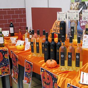 株式会社ユニゾンファブリック「一歩先の食卓へ、スイスイ飲めるワイン!」の展示会写真4