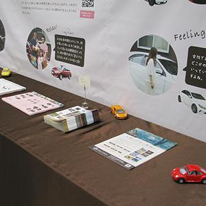 「女性のための車屋さん」展の展示会写真3