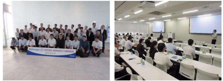 滋賀県中小企業経営基盤・技術向上等研究会画像