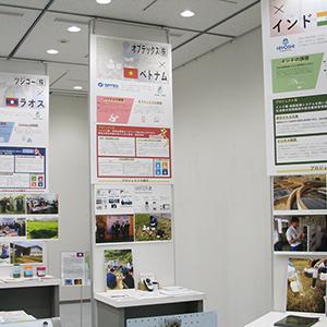 「途上国で活躍する滋賀の企業」展の展示会写真3